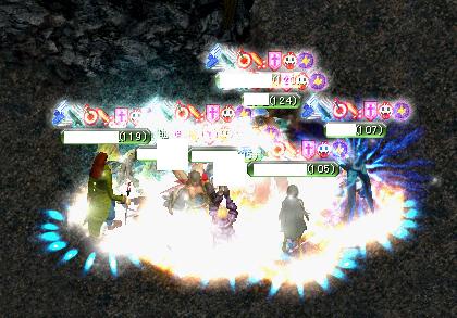 RedStone-07.02.10[11].jpg